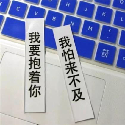 七夕节浪漫词语 浪漫七夕活动词语